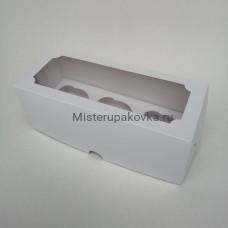 Коробка под 3 капкейка Белая