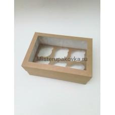 Коробка под 6 капкейков Крафт