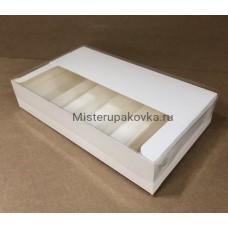 Коробка для пирожных 250х150х50, с разделителями (фасовка 5 шт.)
