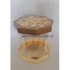 Коробка комбинированная Цилиндр 300х300 (фасовка 5 шт.)