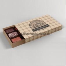 Упаковка для конфет и шоколада