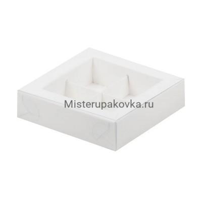 Коробка под 4 конфеты с пластиковой крышкой, белый (фасовка 10 штук.)