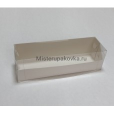Коробка для макарон 190х55х55мм, белый