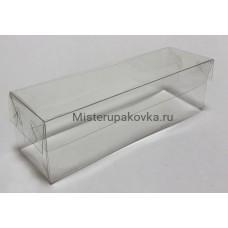 Коробка для макарон, прозрачная 190х55х55мм