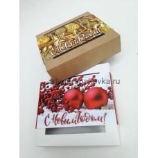 Обечайка-открытка  новогодняя