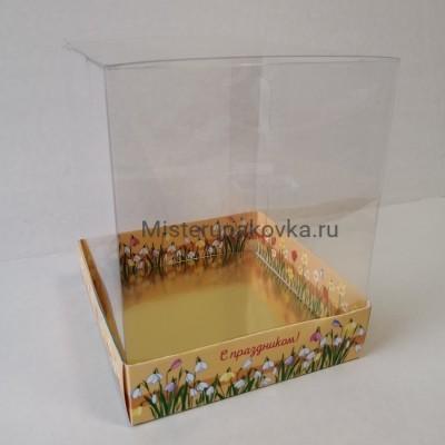 Коробка комбинированная 145x145x175 С Праздником!